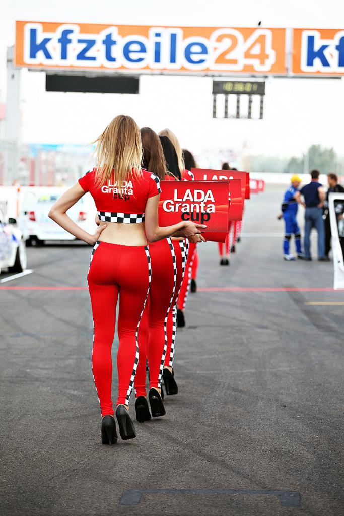 4 этап Кубка Лада Гранта и Dtm